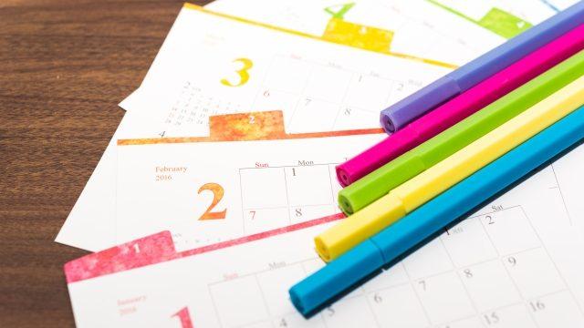 カレンダーとスケジュール管理